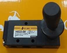 Válvula de alavanca (modelo: H52208)