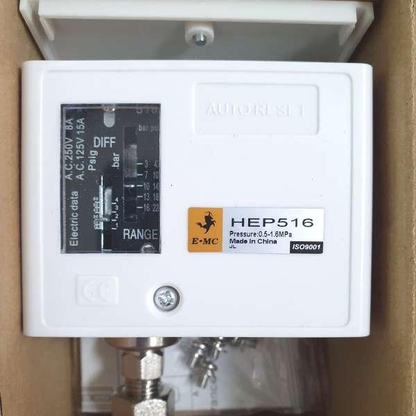 marca: EMC <br/>modelo: HEP516 <br/>estado: novíssimo, novidade!