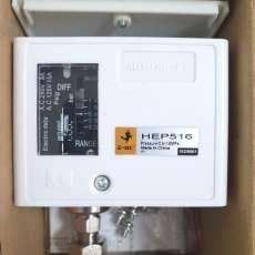 Pressostato (modelo: HEP516)